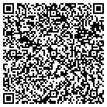 QR-код с контактной информацией организации СТУДИЯ МАНИКЮРА