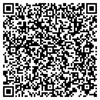 QR-код с контактной информацией организации ШЕРИ