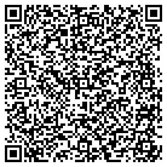 QR-код с контактной информацией организации ЭЛЕГАНС СТУДИО