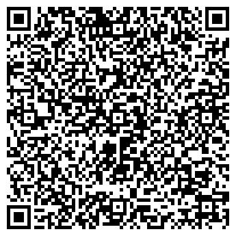 QR-код с контактной информацией организации КОБИ