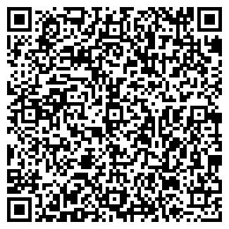 QR-код с контактной информацией организации ЮМИКА