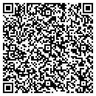 QR-код с контактной информацией организации BEWELL