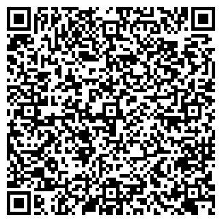 QR-код с контактной информацией организации INFINITY