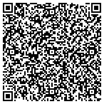 QR-код с контактной информацией организации ООО Альфа-Логос
