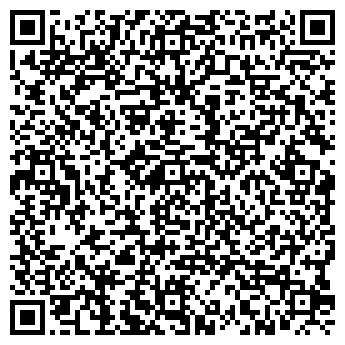 QR-код с контактной информацией организации LA BIS
