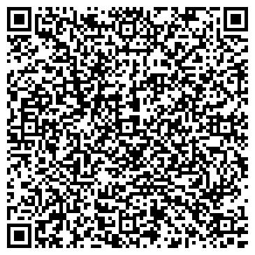 QR-код с контактной информацией организации Стиляги