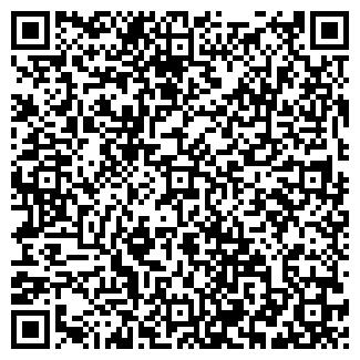 QR-код с контактной информацией организации ПРЕДТЕЧА