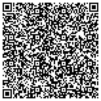QR-код с контактной информацией организации «Салон керамической плитки Каприз  »