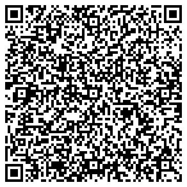 QR-код с контактной информацией организации Мирра Люкс