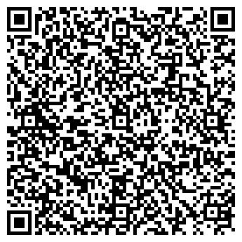 QR-код с контактной информацией организации Roxy