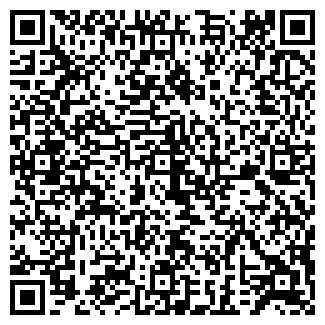 QR-код с контактной информацией организации ВАЛЕНТА