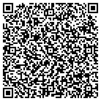 QR-код с контактной информацией организации ООО «ПЕРСОНА Детство»