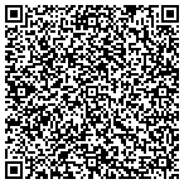 QR-код с контактной информацией организации Светана