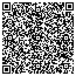 QR-код с контактной информацией организации КАРАДА