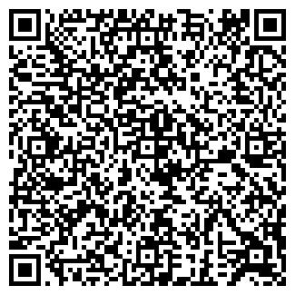 QR-код с контактной информацией организации ТАВЛАДА