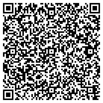 QR-код с контактной информацией организации SEALINE