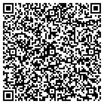 QR-код с контактной информацией организации СТОМАФРЭШ