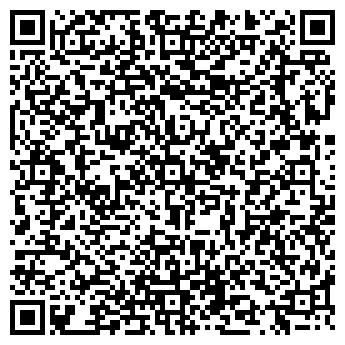 QR-код с контактной информацией организации Четвёрка