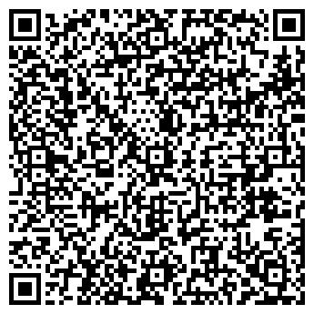 QR-код с контактной информацией организации Арт - Бьюти