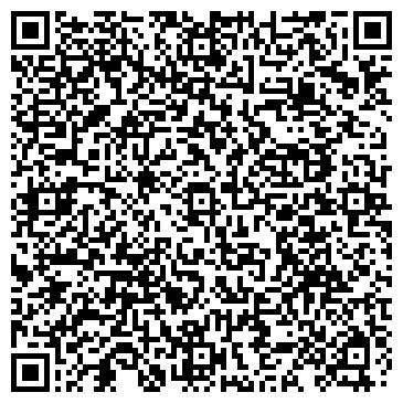 QR-код с контактной информацией организации DEWALT BLACK & DAKER СЕРВИСНЫЙ ЦЕНТР