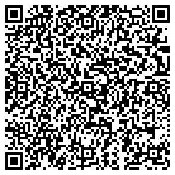 QR-код с контактной информацией организации Динамо