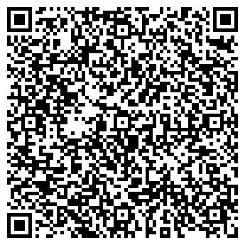 QR-код с контактной информацией организации КПК «Капитал Инвест»