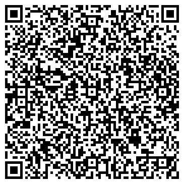 QR-код с контактной информацией организации ЛЮБИМАЯ ПАРИКМАХЕРСКАЯ