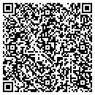 QR-код с контактной информацией организации МАРАФЕТ