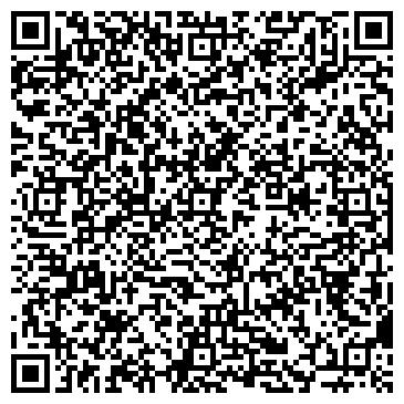 QR-код с контактной информацией организации ООО Торговый Дом «Стройтехник»
