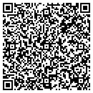 QR-код с контактной информацией организации A`more
