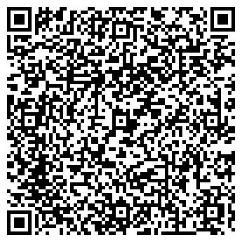 QR-код с контактной информацией организации ДЕТСКИЙ САД № 1590