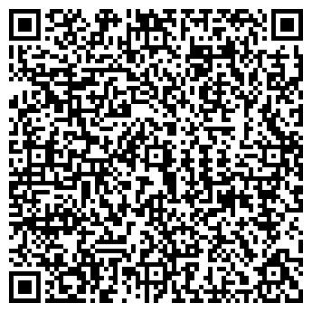 QR-код с контактной информацией организации ООО Кварта