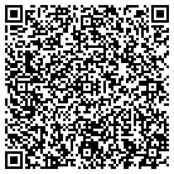"""QR-код с контактной информацией организации Тренажерный зал """"ХХХ"""""""