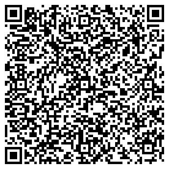 QR-код с контактной информацией организации ПАРИКМАХЕРСКАЯ 11