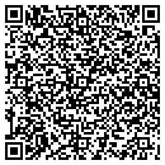 QR-код с контактной информацией организации САВОЙЯ