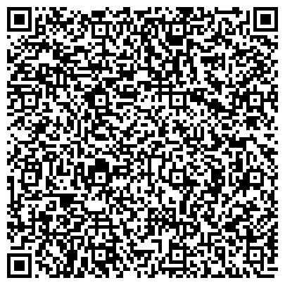 QR-код с контактной информацией организации Конкорд Transmission