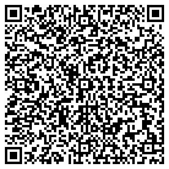 QR-код с контактной информацией организации ШКОЛА № 1400