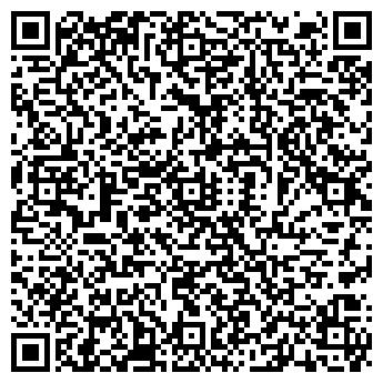 QR-код с контактной информацией организации АШАН МАРЬИНО