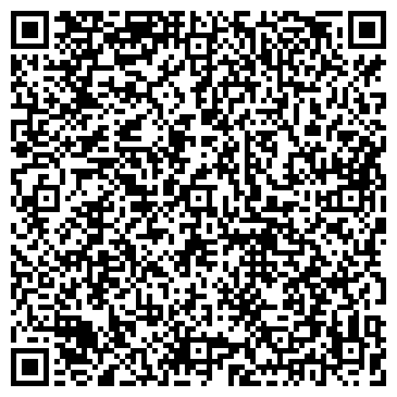 QR-код с контактной информацией организации ООО Фун-Строй