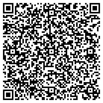 QR-код с контактной информацией организации ТРЦ «МариЭль»