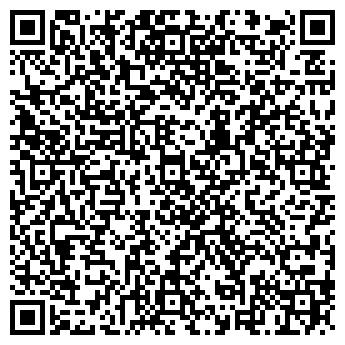 QR-код с контактной информацией организации БАРС-2