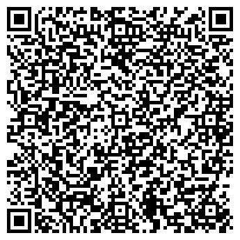QR-код с контактной информацией организации БРАТИСЛАВСКИЙ