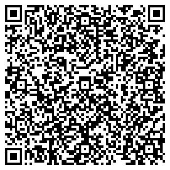 QR-код с контактной информацией организации ВИНТЕР