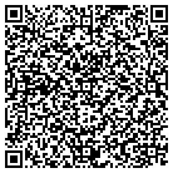 QR-код с контактной информацией организации МАРЬИНСКИЙ
