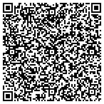 QR-код с контактной информацией организации ООО Сибирская корона