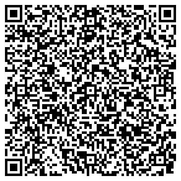QR-код с контактной информацией организации ООО МИАРД-недвижимость