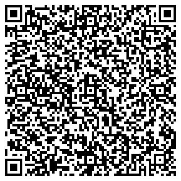 QR-код с контактной информацией организации Алтайская Элита