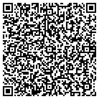 QR-код с контактной информацией организации Регион-22