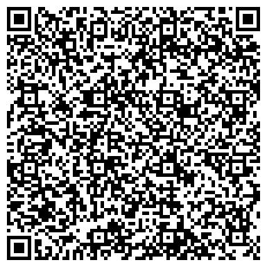 QR-код с контактной информацией организации ДЕТСКАЯ СТОМАТОЛОГИЧЕСКАЯ ПОЛИКЛИНИКА № 6