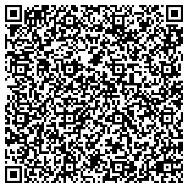 QR-код с контактной информацией организации ООО Паллет Тракс Центр